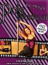 Pole Dancing DVDs
